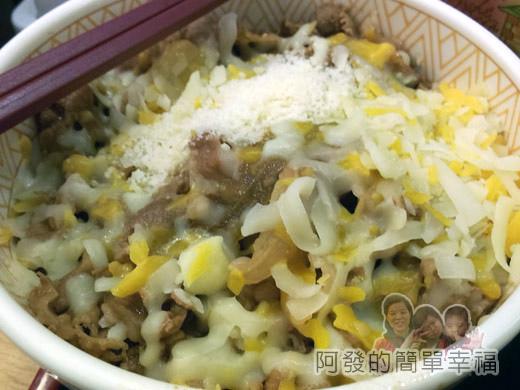 すき家SUKIYA16-三種起司牛丼