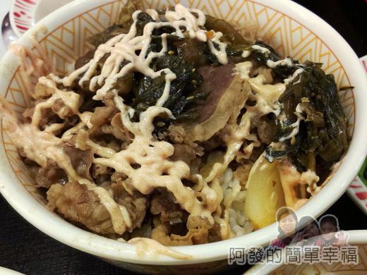 すき家SUKIYA18-高菜明太沙拉醬牛丼