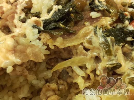 すき家SUKIYA19-高菜明太沙拉醬牛丼