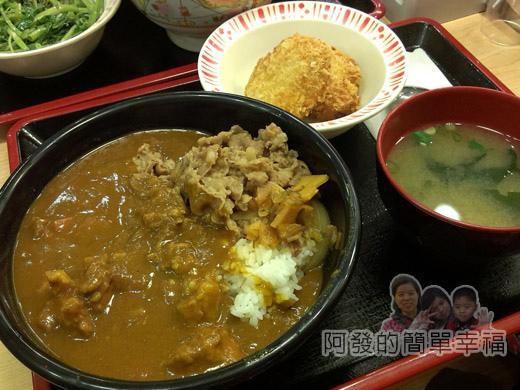 すき家SUKIYA20-牛肉咖哩可樂餅套餐