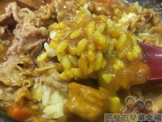 すき家SUKIYA25-牛肉咖哩可樂餅套餐