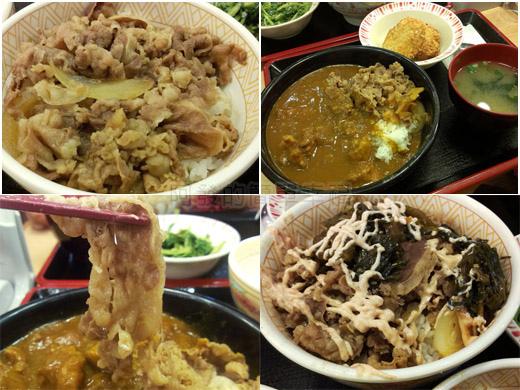 すき家SUKIYA-all