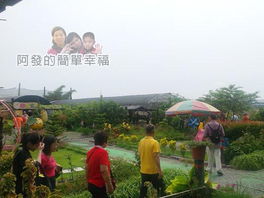 南瓜王國(旺山休閒農場)17園區