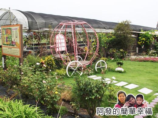 南瓜王國(旺山休閒農場)40中庭-南瓜車