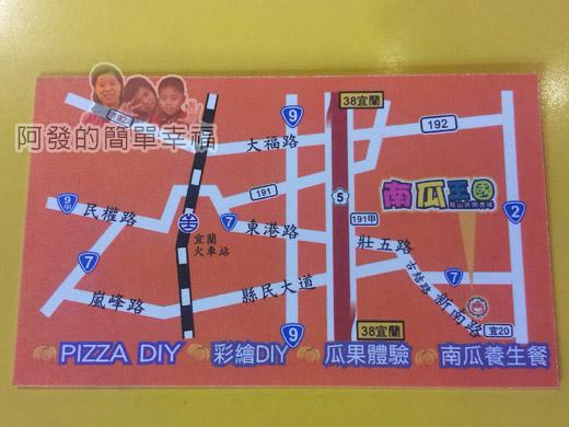 南瓜王國(旺山休閒農場)43地圖