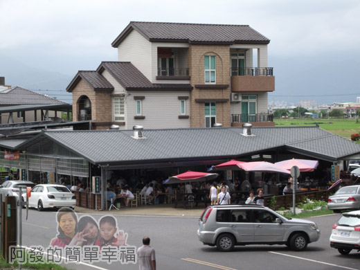 壯圍-嘉澎碳烤01店外觀