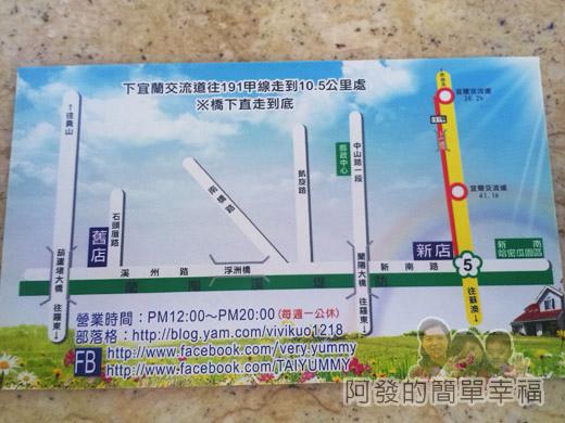 壯圍-嘉澎碳烤28地圖