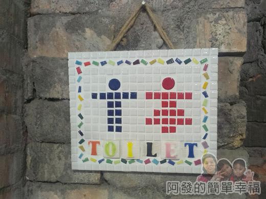 鶯歌-鶯歌老街20-陶趣家-廁所符號
