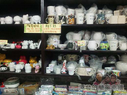 鶯歌-鶯歌老街21-陶趣家-彩繪陶瓷材料