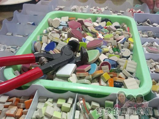 鶯歌-鶯歌老街24-陶趣家-馬賽克陶瓷材料