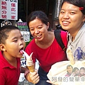 鶯歌-鶯歌老街35-雙頭角鮮奶霜淇淋