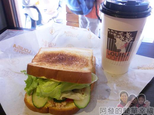 板橋-路易莎咖啡20餐點