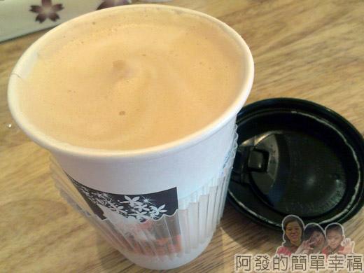 板橋-路易莎咖啡26鴛鴦咖啡中