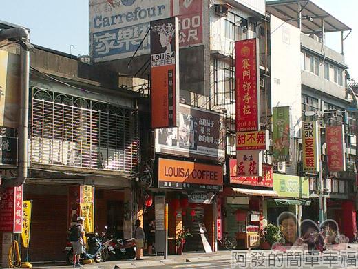 板橋-路易莎咖啡01店外觀