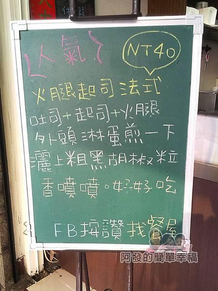 板橋-找餐屋02人氣推薦