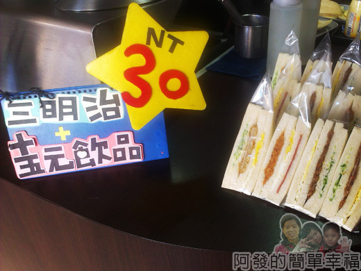 板橋-找餐屋03三明治
