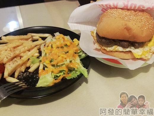 板橋-找餐屋06厚切牛漢堡套餐