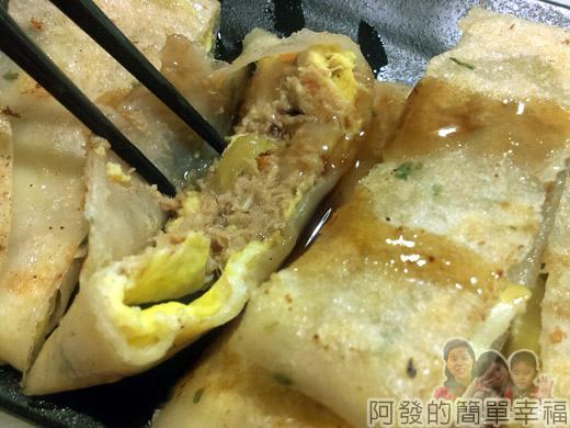 板橋-找餐屋11鮪魚蛋餅切面