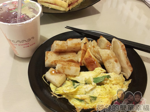 板橋-找餐屋23中式套餐