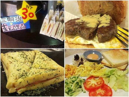 板橋-找餐屋all