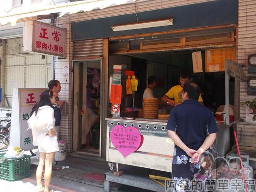 礁溪-正常鮮肉小湯包01店門口