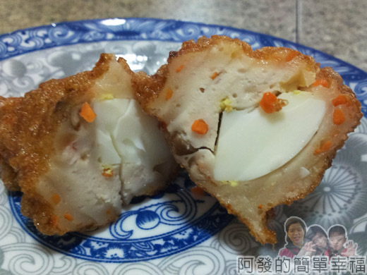 DIY炸甜不辣包蛋-07剖面