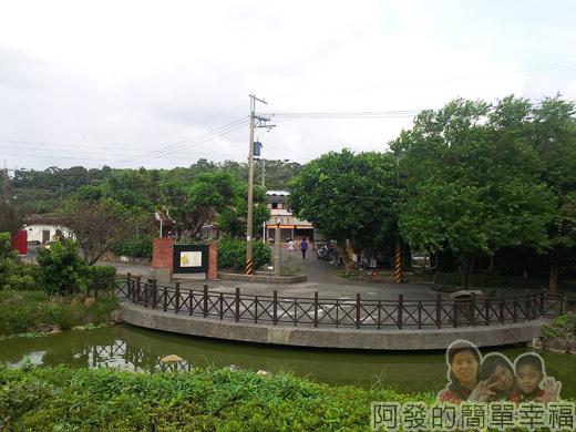 八連溪有機生態村之旅II01源興居