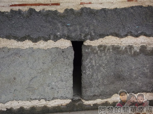 八連溪有機生態村之旅II04源興居牆面槍孔