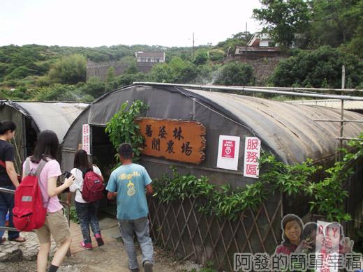 八連溪有機生態村之旅II15番婆林休閒農場服務區