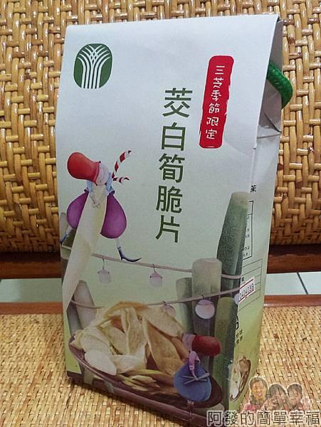 三芝農會茭白筍脆片01外包裝.jpg