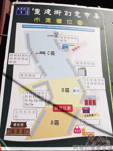 淡水重建街05創意市集攤位圖.jpg