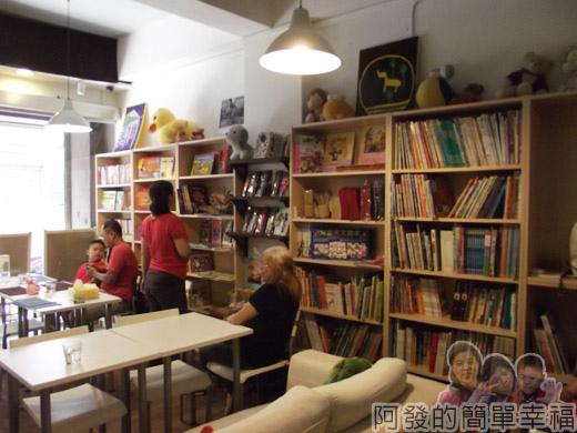 淡水重建街22溫馨的幸福書房.jpg