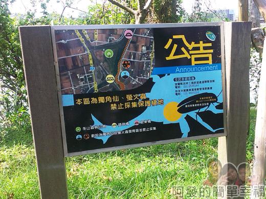 冬山河自行車專用道35獨角仙螢火蟲保護地