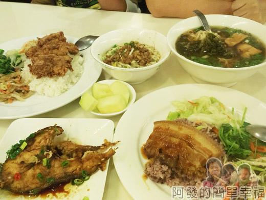 冬山-米食小館10-午餐