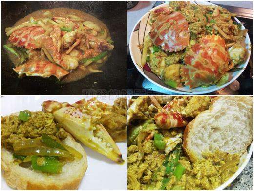 20141031-咖哩螃蟹all