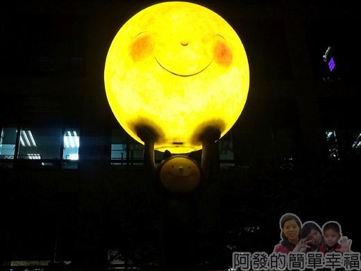 幾米-月亮忘記了07舉起月亮的小男孩