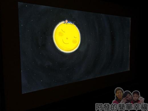 幾米-月亮忘記了24繪本圖