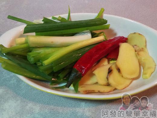 DIY東坡肉02-切蔥薑辣椒