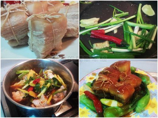 DIY東坡肉all