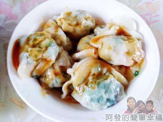 懿品小珍13-水餃-單點水餃