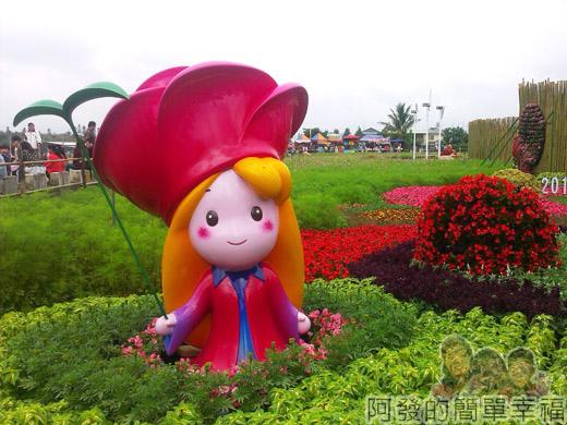2014台中國際花毯節02-入口