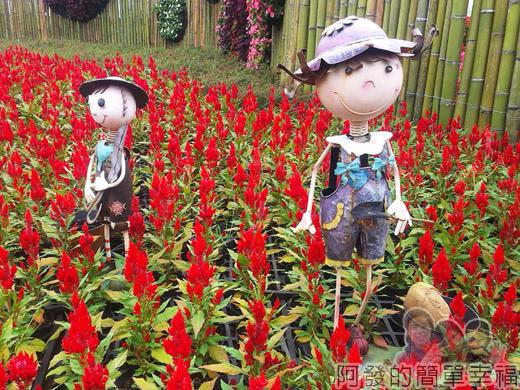 2014台中國際花毯節05-花園內裝飾