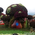 2014台中國際花毯節06-立體及平面花毯-幸福香菇屋
