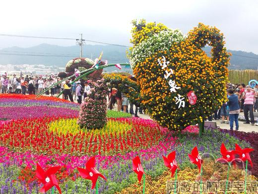 2014台中國際花毯節13-梨山好茶