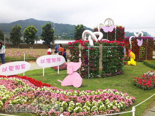2014新社花海15-精緻草花區造景
