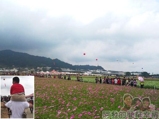 2014新社花海22-中午離開時的人潮