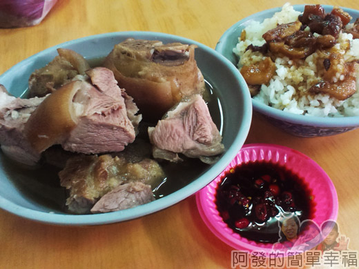 新莊-當歸豬腳04-當歸豬腳與魯肉飯
