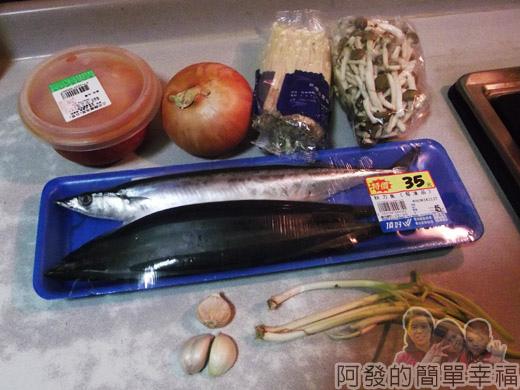 泡菜秋刀魚01-材料