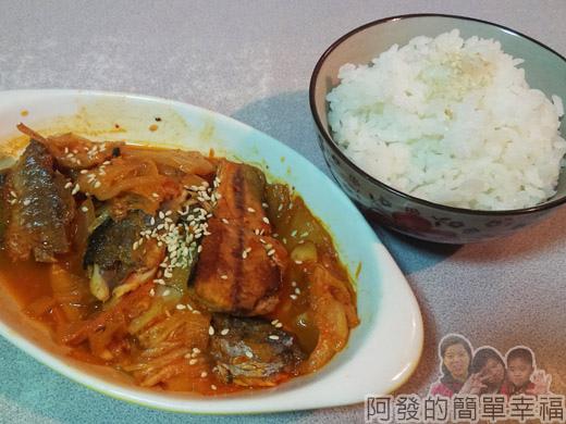泡菜秋刀魚13-灑些芝麻