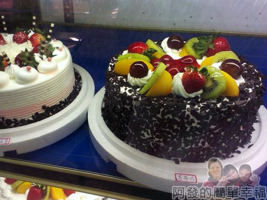 新莊-蜜而可藝術蛋糕06經典蛋糕系列